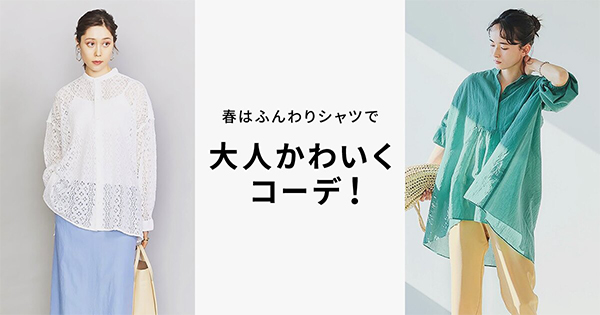 Rakuten Fashion<br>